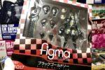 figma ブラック・ゴールドソー