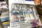 ガンダムFIX クロスボーン・ガンダムX3