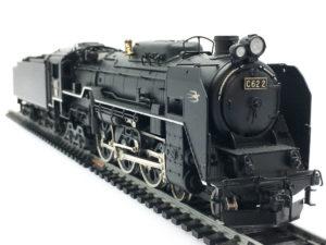 天賞堂 国鉄 C62 2 蒸気機関車 No.491