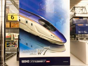 TOMIX(トミックス) 1/160 JR W7系 北陸新幹線セット 12両 限定品 98940