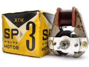 KTM SP3 デラックス モーター
