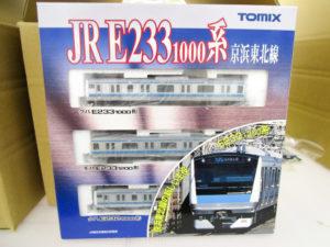 TOMIX(トミックス) 1/150 JR E233-1000系通勤電車 京浜東北線 3両基本セット 92348