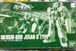 バンダイ 1/144 HG ジェガンD型
