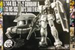 バンダイ ガンダム35周年記念 RG 1/144 ガンダム & 1/35 ザクIIヘッド プレミアムVer.