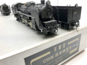 天賞堂 C59形 蒸気機関車 糸崎仕様 船底テンダー