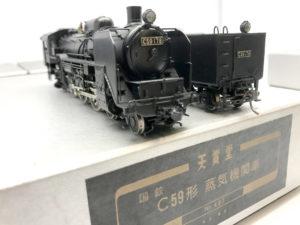 天賞堂 C59形 蒸気機関車