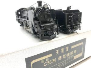 天賞堂 C58形 蒸気機関車 北海道タイプ