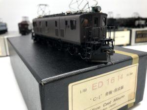 マイクロキャスト水野 ED16 14 青梅 南武線 16番ゲージ