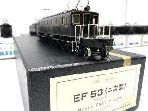 マイクロキャスト水野 EF53 二次型 5316 16番ゲージ