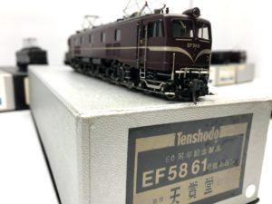 天賞堂 EF58 61号機 お召し 50周年記念製品 HOゲージ