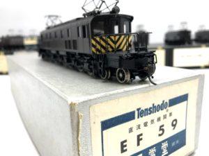 天賞堂 EF59 HOゲージ