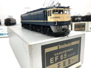 天賞堂 EF65 500Fヒサシ HOゲージ