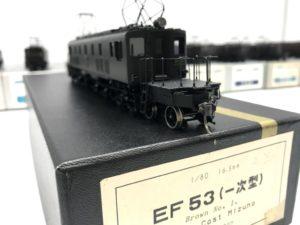マイクロキャスト水野 EF53 一次型 16番ゲージ