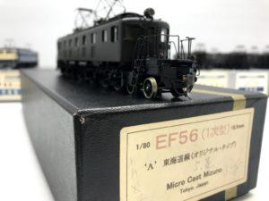 マイクロキャスト水野 EF56 1次型 東海道線 オリジナルタイプ 16番ゲージ