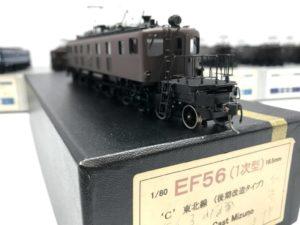 マイクロキャスト水野 EF56 一次型 東北線 後期改造タイプ 16番ゲージ