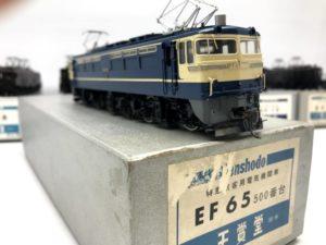 天賞堂 EF65 500番台 HOゲージ
