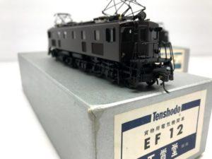 天賞堂 EF12 HOゲージ