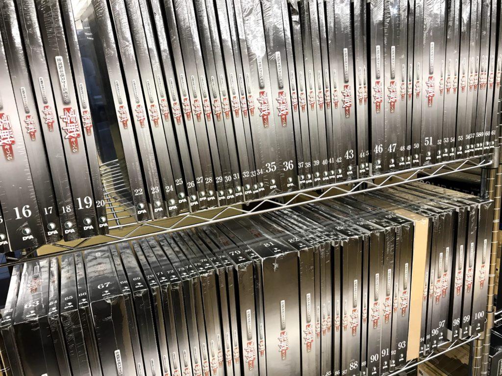 買取紹介:デアゴスティーニ 零戦をつくる 全100巻