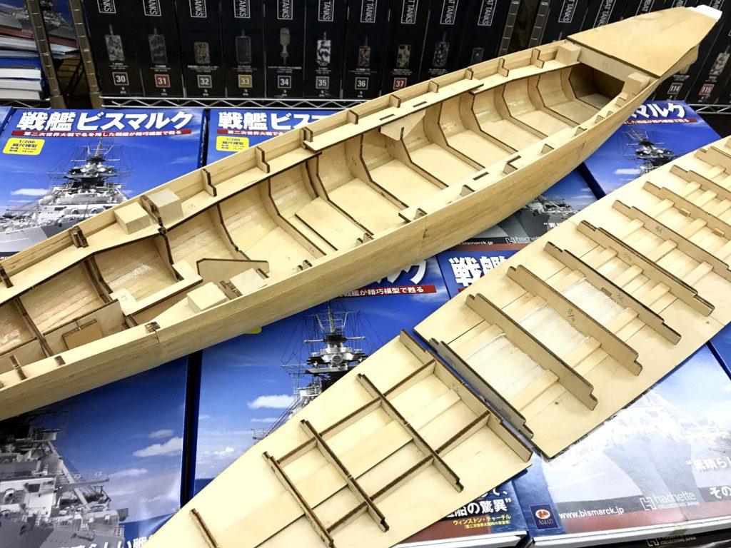 アシェット 戦艦ビスマルク 全140巻 組み立て途中
