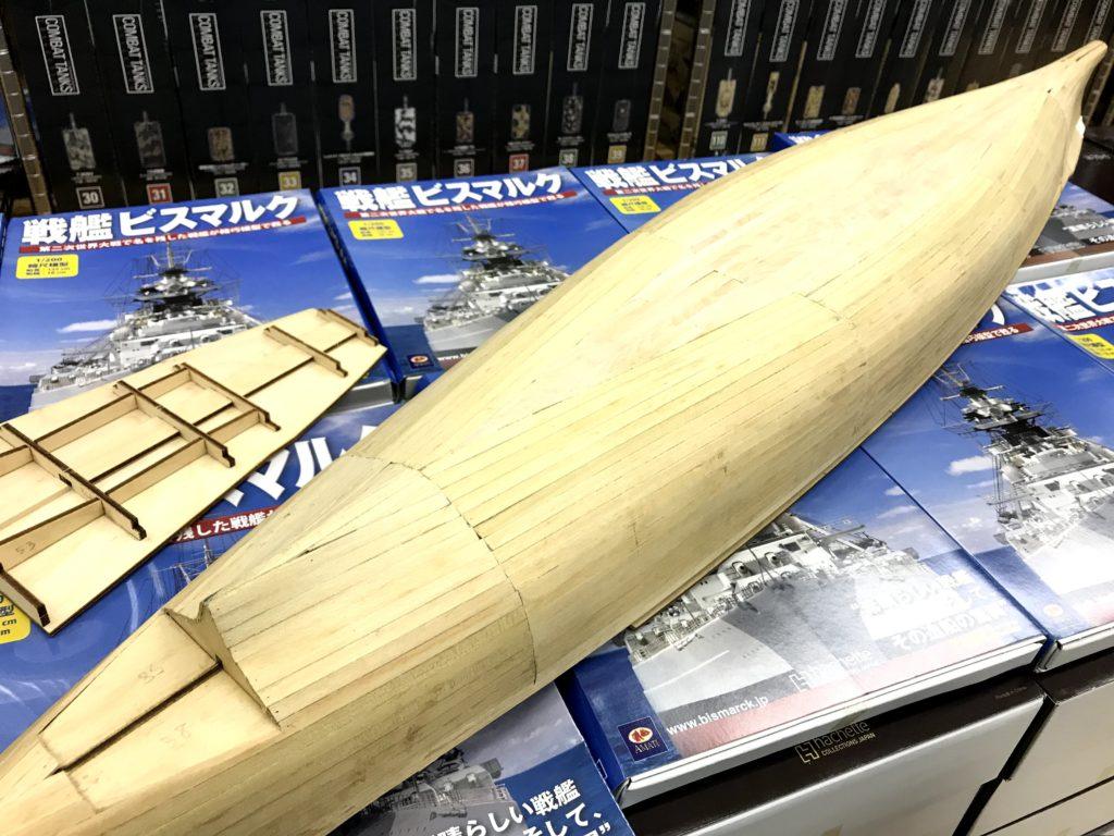 アシェット 戦艦ビスマルク 全140巻