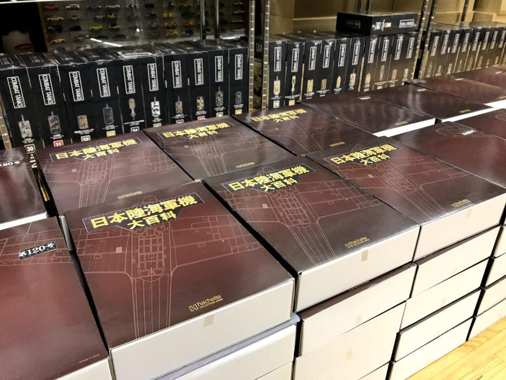 アシェット 日本陸海軍機大百科 全200巻