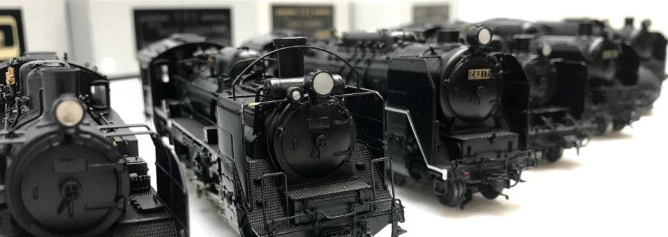 天賞堂 HOゲージ 蒸気機関車