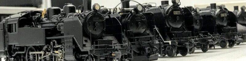 天賞堂 蒸気機関車