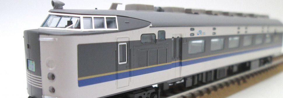 TOMIXの鉄道模型