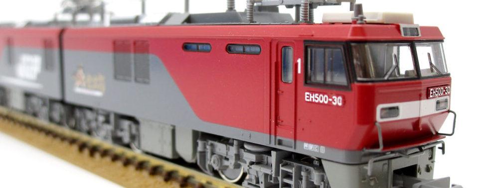 KATOの鉄道模型